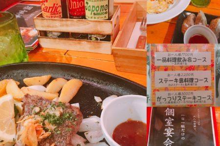 なでしこ屋一押し!神戸元町飲食店クローズアップ