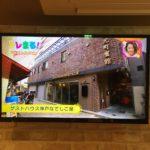 サンテレビ出演☆4時キャッチ!