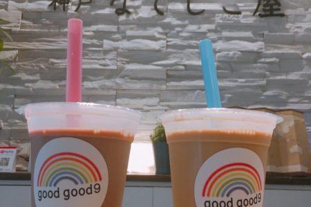 goodgood9オープン!〜なでしこ屋隣のタピオカ専門店〜