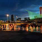 神戸市内・観光施設の休館情報(コロナウィルス)