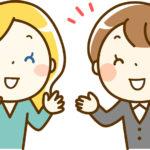 日本人と外国人って何が違う?