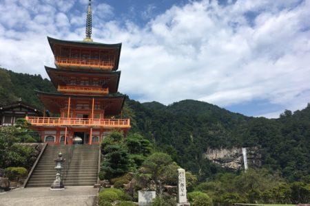 地元の私が勧めるオススメ観光スポット【熊野古道】那智勝浦エリア