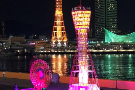 【神戸・穴場】クリスマスを楽しむならここ!おすすめスポット5選