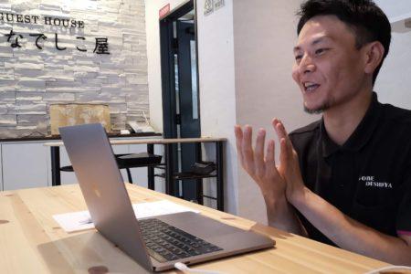 元人事コンサルタントの面接レッスン ~Zoom/Skypeで面接突破!~
