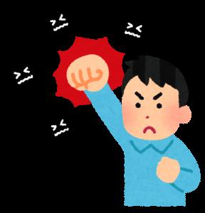 コロナウイルスの感染予防【追加対策】