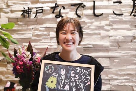 神戸なでしこ屋の新スタッフ~自己紹介~