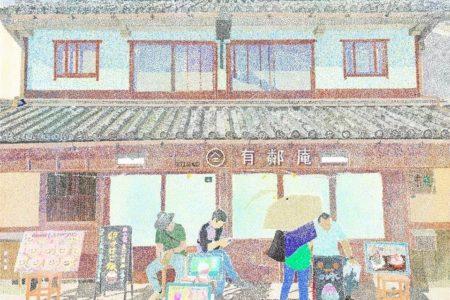 【ゲストハウスのプロ直伝】ゲストハウスの5大魅力!