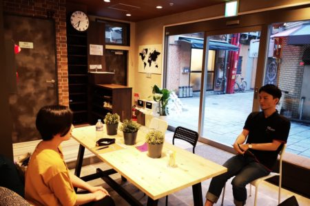 【神戸で就活!】プロの面接レッスン付き宿泊プラン