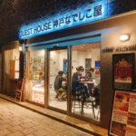 【持ち込みOK】旅するビールスタンド、リニューアル!